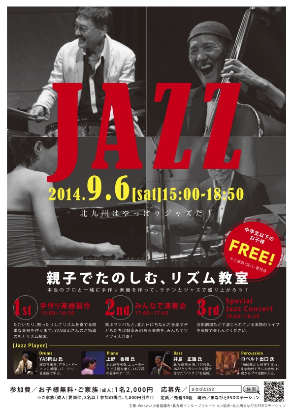 002_jazz1